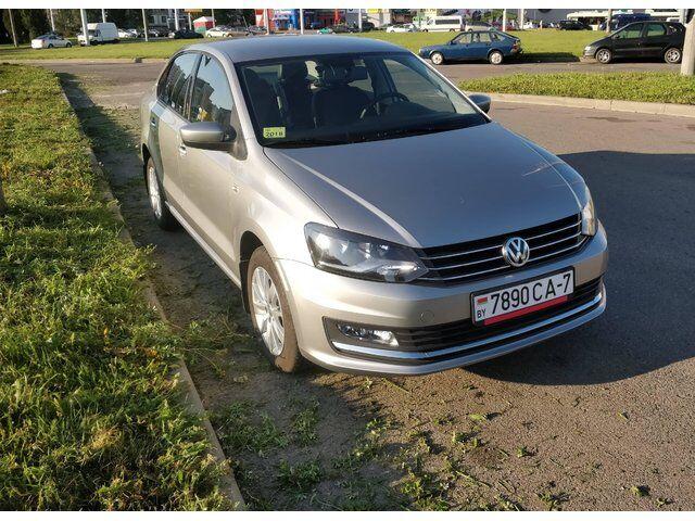 Volkswagen Polo (2017)