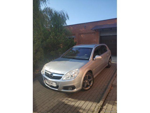 Opel Signum (2007)