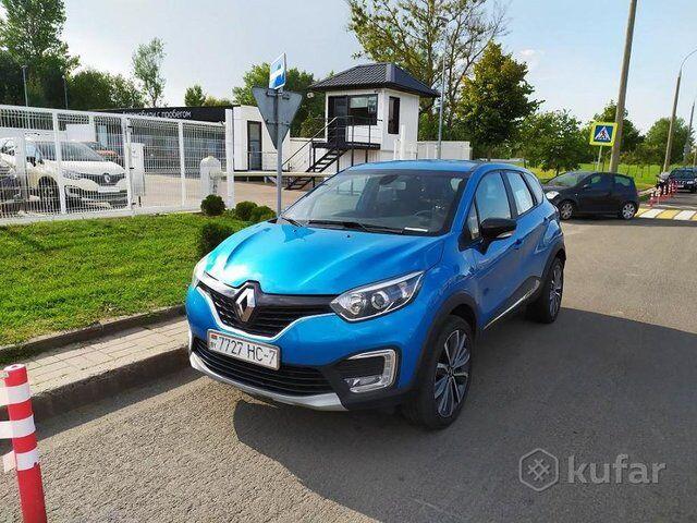 Renault Kaptur (2017)