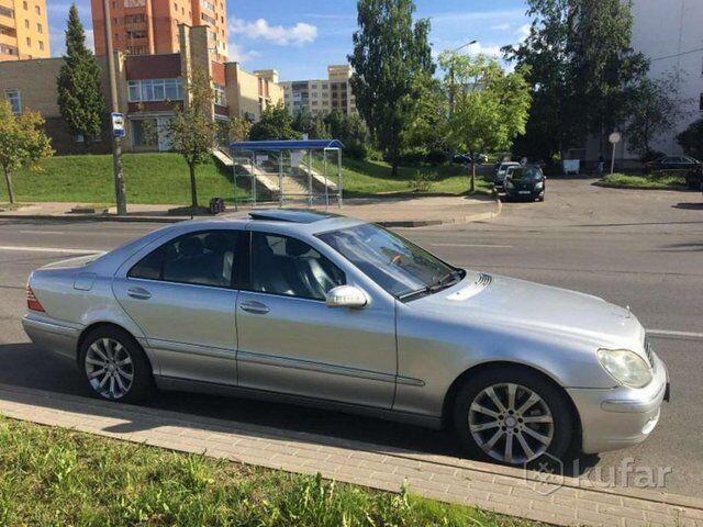 Mercedes S-Class (2003)