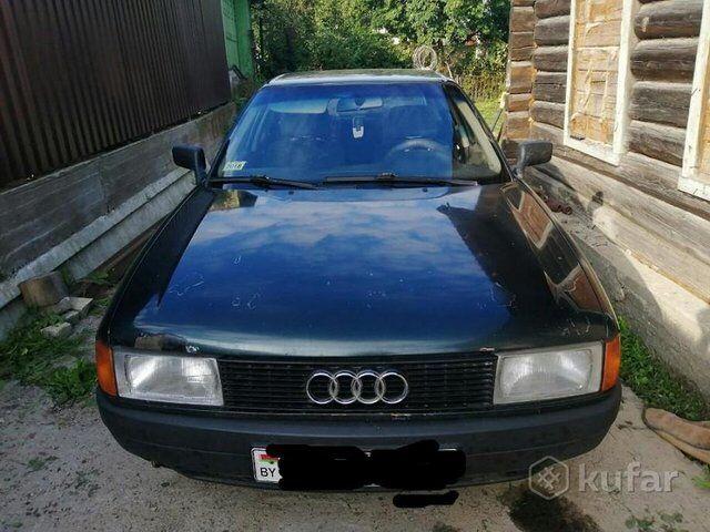 Audi 80 (1988)