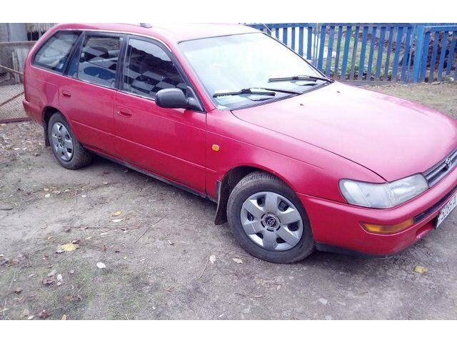 Toyota Corolla (1995)