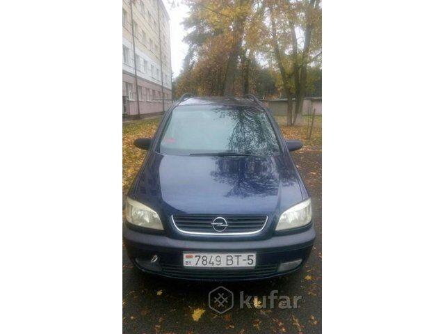 Opel Zafira (1999)