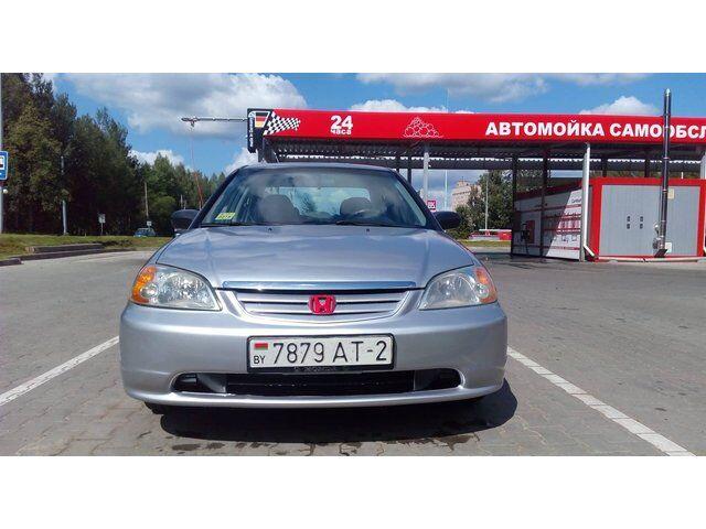 Honda Civic (2005)