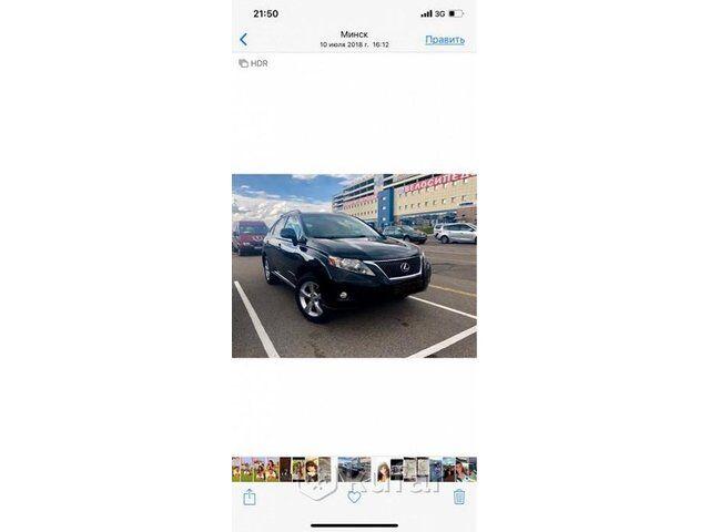 Lexus RX (2009)