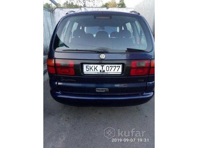 Volkswagen Sharan (1999)