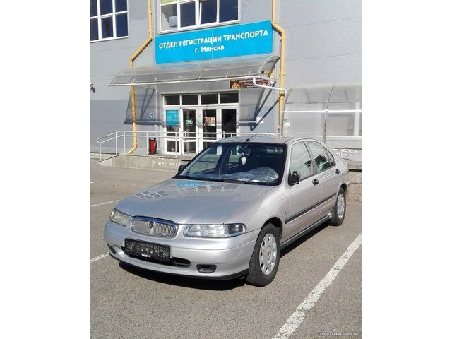 Rover 400-Series (1999)