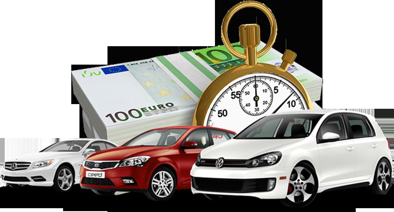 Выкуп авто в кредит украина