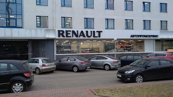 Renault на Некрасова