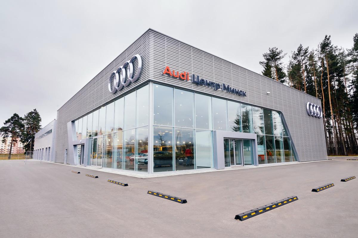 Audi Центр Минск