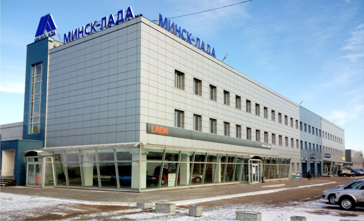 Минск-Лада